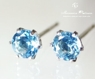 Pt900 3 5 Mm Aquamarine Earrings Tiffany Nail Eared In The Por Platinum 900 Piseries Use Only Good Color Brazil Producing High Quality