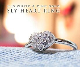 K18 K10 天然 ダイヤ 0.19ct ゴールド ハート パヴェ リング 指輪 レディース 天然石 SIクラス ダイヤモンド 13石 0.19カラット 18金 10金 ホワイト イエロー ピンク アクセサリー YG WG PG 品質保証書付