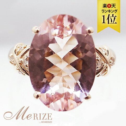 """K18 PG 4.0ct. UP モルガナイト & SIクラス天然ダイヤ リング """"Morganeモルガーヌ"""" 近年人気の宝石モルガナイト。透き通った綺麗なピンク色の大粒モルガナイトは圧巻の一言。女性らしさを昇華させる。もちろん、デザイン、質共に抜かり無し。"""