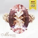 """K18 PG 4.0ct. UP モルガナイト & SIクラス天然ダイヤ リング """"Morganeモルガーヌ"""" 近年人気の宝石モルガナイト。透き…"""