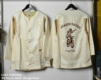 [lost control] three Guo terrayon shirt / 3Q Rayon Shirt - Rough Rider -