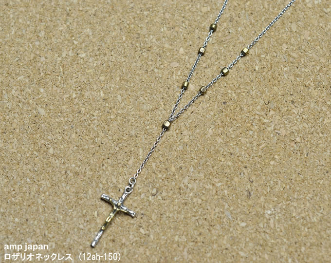 [ amp japan ] rosary necklace /ロザリオネックレス (12ah-150)