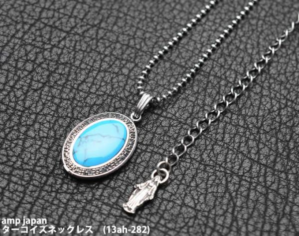 [ amp japan ] Turquoise necklace /ターコイズネックレス (13ah-282)