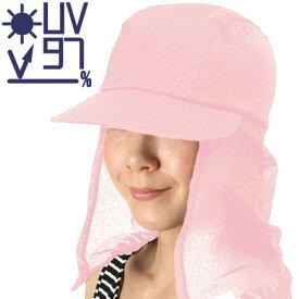 【割引クーポン+カラーサイズ限定半額】ウォーキングに最適な涼しくムレにくい97%UVカットキャップ 日焼け防止薄手メッシュで猛暑に負けない紫外線暑さ熱中症予防対策 メンズ&レディース帽子 ベールで首後ろ&顔周りもしっかりブロック 日焼け対策30年サンベールサンウェア