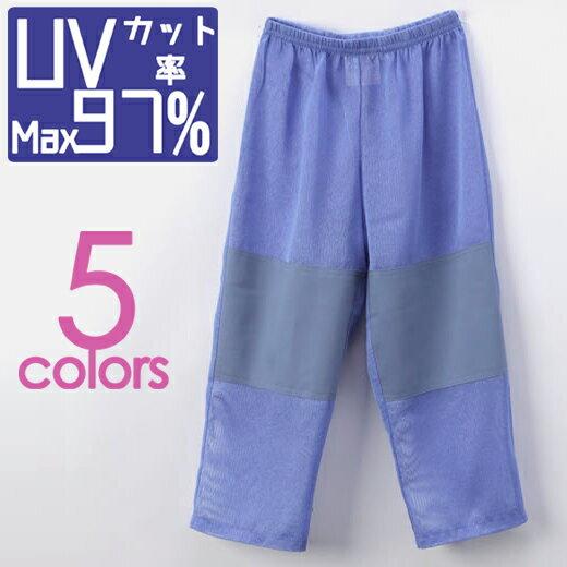紫外線対策専用ベビー&キッズ&ジュニア用97%UVカットズボン/子供用 猛暑でも蒸れにくく涼しい薄手メッシュ素材 UV対策30年の実績を誇る日焼け対策専門ブランドサンベールサンウェア の強い見方 お子様の脚のUVケア ロング丈
