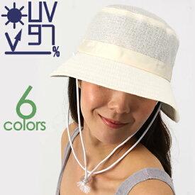 【送料無料+お盆も発送可】日焼け防止専用メッシュ素材で猛暑に負けないムレずに涼しい97%UVカット帽子/サファリハット【紫外線対策&熱中症予防対策 暑さ対策にも】メンズ&レディース 被るだけ簡単UV対策 30年以上のUVケア実績を誇るサンベールサンウェア 日焼け対策 夏用