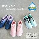 【4時間×4cm防水仕様】【撥水】【幅広】LeFacile レディース 靴 防水スニーカー ランニング ウォーキング ジム 動き…