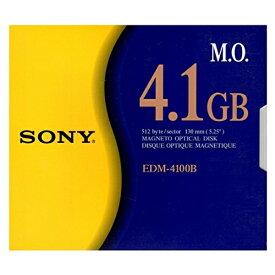 【未開封訳あり】SONY 5インチ MOディスク 4.1GB EDM-4100B 5.25インチ 5型 5.25型