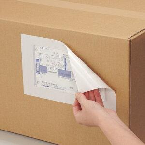 送り状用再剥離シール 100枚 キレイに剥がせるシール ダンボールにシール剥がし跡がつきません 二重梱包ができない商品等の発送にオススメ