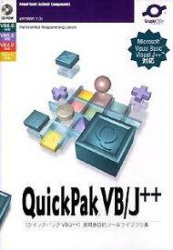 【送料無料】 GrapeCity グレープシティー QuickPak VB/J++ 1.0J 3開発ライセンス