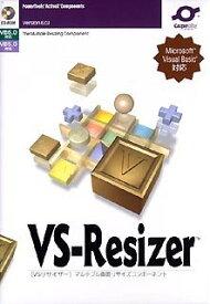 【送料無料】 GrapeCity グレープシティー VS-Resizer 6.0J 1開発ライセンス