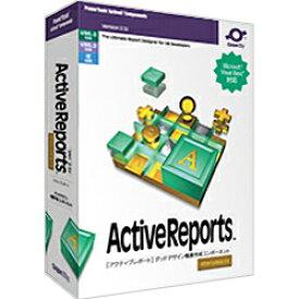 【送料無料】 GrapeCity グレープシティー Active Reports 2.0J Professional Edition 1開発ライセンス