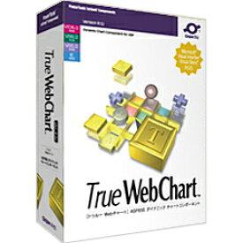【送料無料】 GrapeCity グレープシティー True WebChart 8.0J 1開発ライセンス
