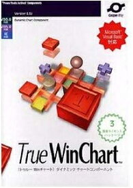 【送料無料】 GrapeCity グレープシティー True Winchart 8.0J 3開発ライセンスパッケージ