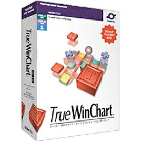 【送料無料】 GrapeCity グレープシティー True WinChart 8.0J 1開発ライセンス