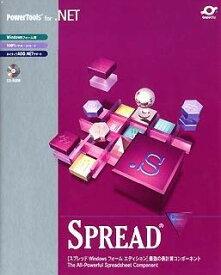 【送料無料】 GrapeCity グレープシティー SPREAD for .NET Windows Forms Edition 1開発ライセンス