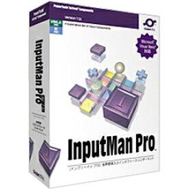【送料無料】 GrapeCity グレープシティー InputMan Pro 7.0J 1開発ライセンス