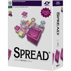 【送料無料】 GrapeCity グレープシティー SPREAD 7.0J 1開発ライセンス