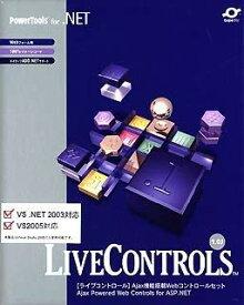 【送料無料】 GrapeCity グレープシティー LiveControls 1.0J 1開発ライセンス
