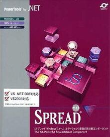 【送料無料】 GrapeCity グレープシティー SPREAD for .NET 2.5J Windows Forms Edition 1開発ライセンス