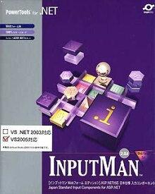 【送料無料】 GrapeCity グレープシティー InputMan for .NET 2.0J Web Forms Edition 1開発ライセンス