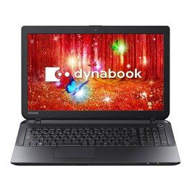 Windows 8 新品ノートパソコン 東芝 dynabook BB35/PB PBB35PB-SHA 15.6型 Windows 8.1 Update 64ビット Microsoft Office Home and Business Core i5 DVDスーパーマルチドライブ テンキー付きキーボード WEBカメラ【送料無料】