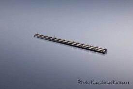 竹箸チタン(短) 桐製化粧箱付