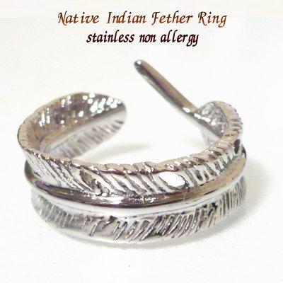 ペアリング ペア リング フェザーリング フェザー リング ステンレス リング ステンレスリング 金属アレルギー 安心 ピンキーリング 小指 羽根 指輪