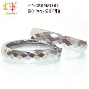 刻印 刻印無料 リング タングステン 指輪 鏡面の輝き タングステンリング名入れ 刻印 刻印無料 ネーム イニシャル 名前 記念日 文字 メッセージ※1個単品売り 刻印もでき ペアリング 刻印無料 としてもお勧めです