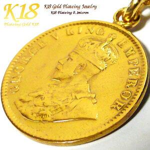 インド 18金 18K コーティング コイン ネックレス ペンダント 世界 外国 海外 世界のコイン アンティーク メンズ レディース ゴールド チェーン 40cm 45cm 50cm 60cm コインネックレス コインペンダ