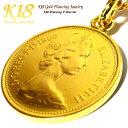 51位:イギリス 18金 18K コーティング コイン ネックレス ペンダント 世界 外国 海外 世界のコイン アンティーク メンズ レディース ゴールド チェーン 40cm 45cm 50cm 60cm コインネックレス コインペンダント