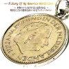 オランダ世界のコインコインネックレスコインペンダントコインネックレス世界の本物のコイン硬貨【オランダ1ギルダー】で作られたアンティークコインネックレス【コイン直径2.4cm】(留め輪金具のみシルバー925製)ステンレスチェーン付属