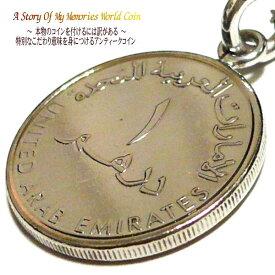ドバイ UAE 世界のコイン チタン ネックレス チェーン チタン チタンチェーン チタンネックレス 外国 コイン ペンダント コインネックレス コインペンダント 純チタン チタンチェーン 40cm 45cm 50cm 【世界のコイン+チタンチェーン】