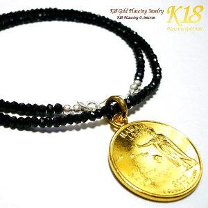 ハワイ 18金 18K コーティング コイン ネックレス 天然石 ペンダント ゴールド 世界 外国 海外 ビンテージ 世界のコイン アンティーク 36cm 40cm 45cm コインネックレス コインペンダント ブラック