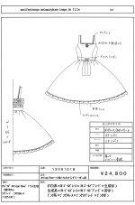 AntiqueRoseリボンジャンパースカート(12091018)☆メタモルフォーゼ-metamorphose-