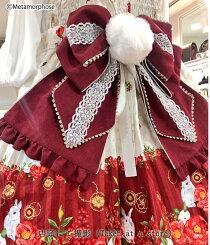 メタモルフォーゼ風花のゆきうさぎプリーツジャンパースカートプラスサイズ【ロリータロリィタワンピース和ロリ】
