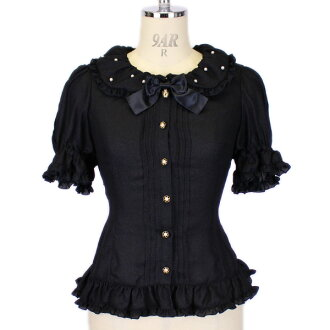 Folded neckpiece of haori gathers blouse, pear place (11082006)☆ Metamorphosing - metamorphose - with pearl