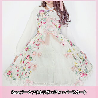 ★Rose bouquet frill ribbon jumper (12081006)★ Metamorphosing - metamorphose -