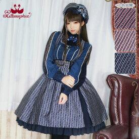 【SALE】メタモルフォーゼ Royal stripe スカート【ロリータ ロリィタ クラロリ スクール ストライプ】
