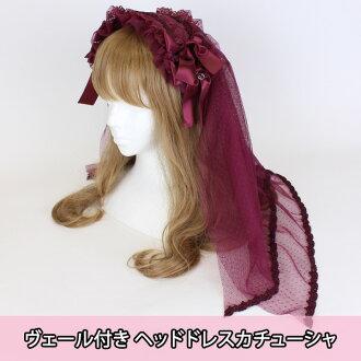 Headdress headband (15081001)☆ Metamorphosing - metamorphose - with the veil