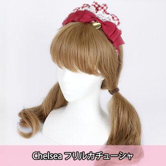 Chelsea frill headband (15,082,009-22-23) ☆ Metamorphosing - metamorphose -