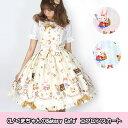 【CL】くまちゃんのBakery Cafe' エプロンスカート(19371001)メタモルフォーゼ ロリータ ロリィタ ドレス ワンピース metamorphose くま