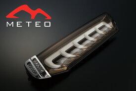 【流れるウィンカー仕様】METEO NOAH(ノア)/ VOXY(ヴォクシー)/ ESQUIRE(エスクァイア)専用ファイバーLEDテールランプ クリア・ブロンズクローム TY-ZR80-CGNC