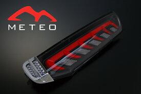 【流れるウィンカー仕様】METEO NOAH(ノア)/ VOXY(ヴォクシー)/ ESQUIRE(エスクァイア)専用ファイバーLEDテールランプ クリア・マットブラックTY-ZR80-BRNC