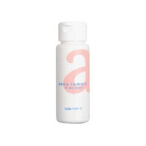 anna tumoru アンナトゥモール ナチュラルソープ45g (パウダータイプ)洗顔/せんがん/せっけん/クレンジング/無添加石けん