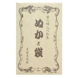 ぬかと袋 120g(洗顔フォーム)(せんがん)
