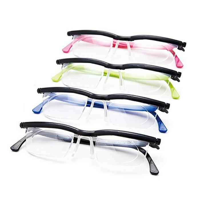 【正規品】アドレンズ スペアペア遠近両用 老眼鏡 防災 緊急時 度数調節眼鏡sparepair EM02-BK/PK/BU/GR/EM02-NA☆☆