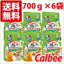 【送料無料】【代引き不可】カルビー/フルグラトロピカルココナッツ味700g×6袋 セット※北海道・沖縄は別途送料が必要。