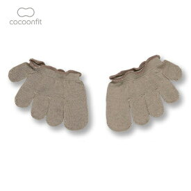 COCOONFIT(コクーンフィット) シルク フィンガーソックス パンスト用5本指 靴下 シルク混・絹混【メール便なら2点までOK】