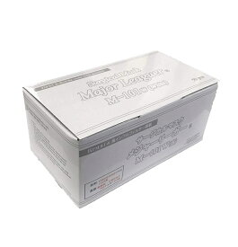 メジャーリーガー サージカルマスク M-101【送料無料】【同梱不可】風邪 予防 花粉症 介護インフルエンザ 感染 使い捨て 高品質